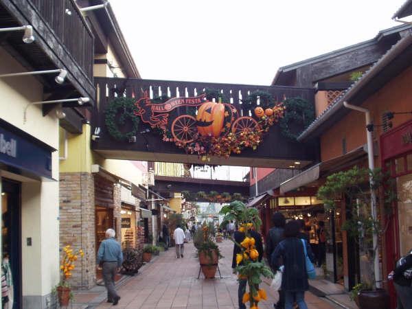 神戸モザイク