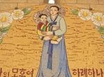 韓国からの寄進