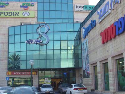 ショッピングセンター入口