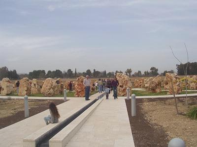 メモリアルパーク