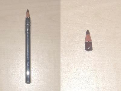 資生堂眉墨鉛筆。頼むから値上げしないでくれ