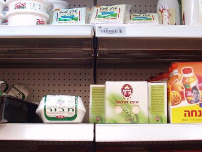 豆腐300グラム入りで350円。堅い高い